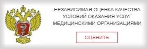 баннер_ОГВ_НОК
